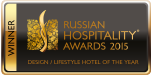 "Barvikha Hotel & Spa is the winner of ""Design / Lifestyle Hotel of the year"" nomination of the Russian Hospitality Awards (2015)"
